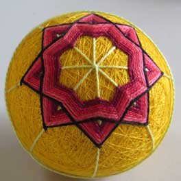 Bright Yellow Woven Ball By Wandering Weavers